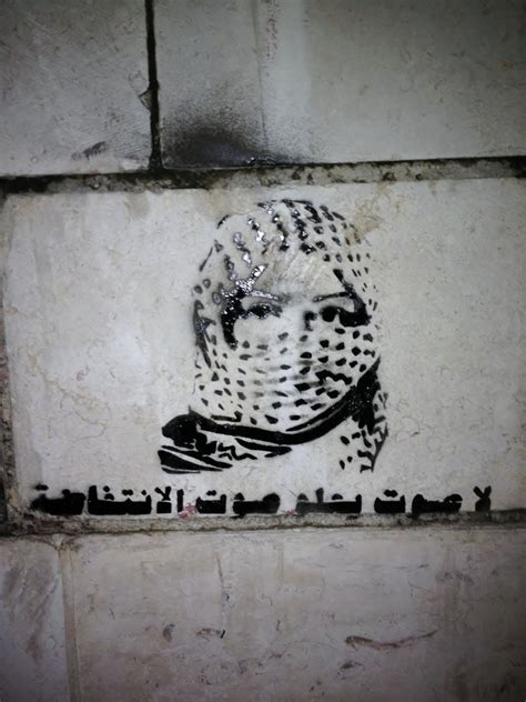 Taking back Palestine's streets: exclusive interview with