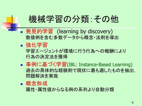 PPT - 第 11 回 学 習 PowerPoint Presentation, free download - ID:3537730