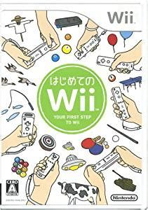 Amazon   Wiiソフト はじめてのWii(ソフト単品)   ゲームソフト
